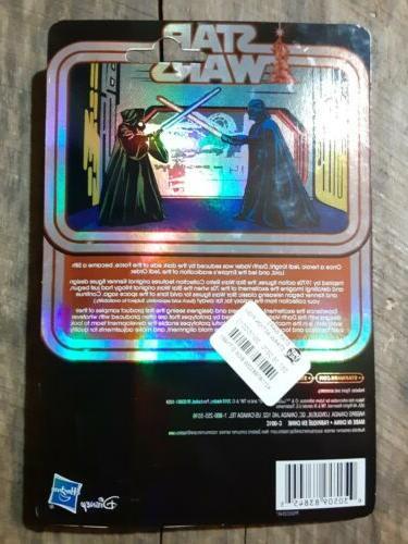 2019 Star Wars - Vintage Retro Collection - Prototype